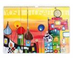Bilder des neuen Kunstkalender 2017
